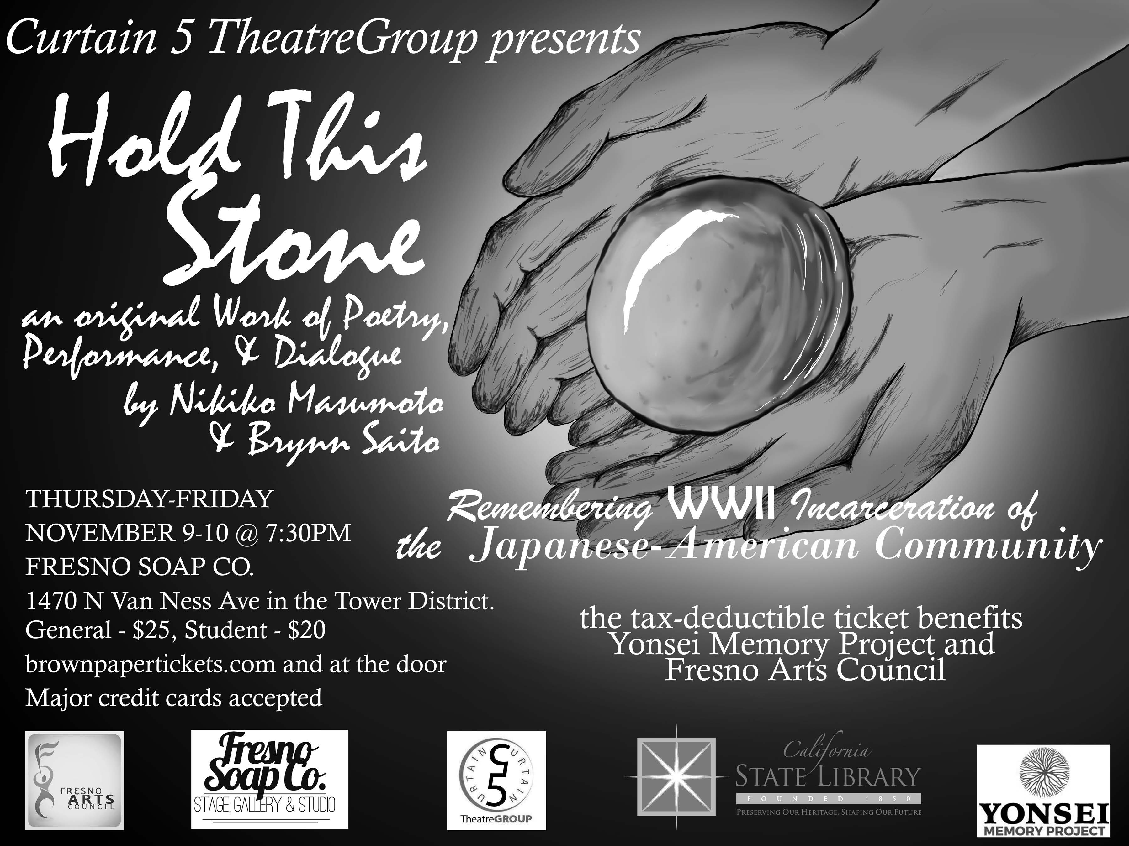 HOLD THIS STONE POSTER-1